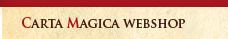 Carta Magica Webshop