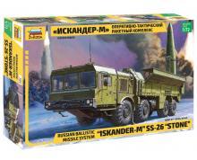 5028 - ISKANDER BALLISTIC MISSILE LAUNCHER 1/72