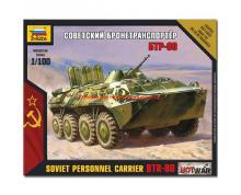 ZV: 7401 - BTR-80 1/100