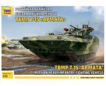 ZV: 5057 - T-15 ARMATA 1/72
