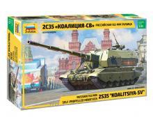 ZV: 3677 - KOALITSIYA-SV RUSSIAN S.P.G. 1/35