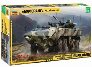 ZV: 3696 - BUMERANG RUSSIAN IFV 1/35