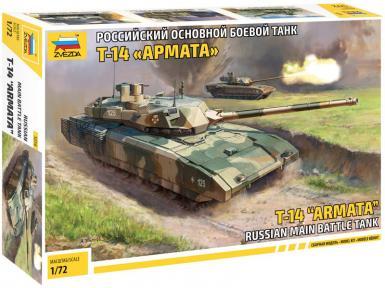 ZV: 5056 - T-14 ARMATA 1/72