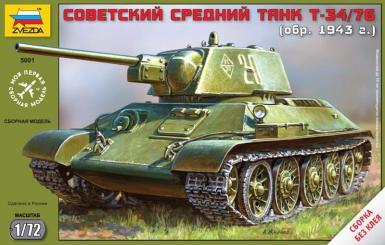 5001 - T-34/76 1/72