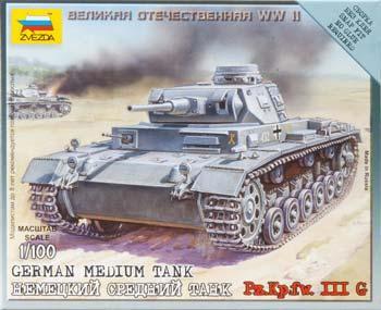 6119 - GERMAN TANK PANZER III 1/100
