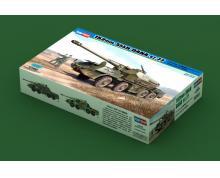 5501 - 152mm ShkH DANA vz. 77 1/35