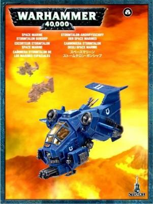 SPACE MARINES - STORMTALON GUNSHIP (BOX)