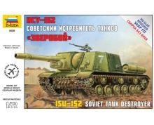 ZV: 5026 - SELF PROP. GUN ISU-152 1/72