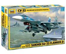 ZV: 7297 - SU-33 1/72