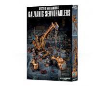 TERRAIN - SECTOR MECHANICUS - GALVANIC SERVO-HAULERS (BOX)